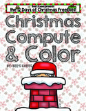 12 Days of Christmas: Christmas Compute & Color