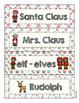 12 Days of Christmas: Christmas Words