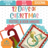 12 Days of Christmas Door Hangers & Coordinating Posters