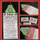 12 Days of Christmas Flip Book