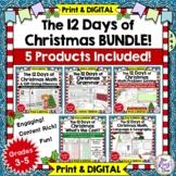 Christmas Math, Christmas Grammar, Christmas Geography Bundle of 5 Products!