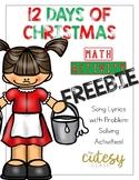 12 Days of Christmas Math Activity FREEBIE