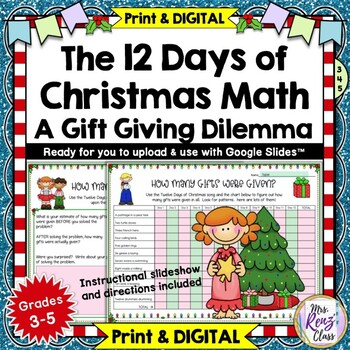 Christmas Math Problem Solving Gift Giving Dilemma for the 12 Days of Christmas