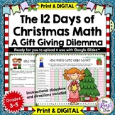 Christmas Math Problem Solving  Gift Giving Dilemma for th