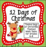 12 Days of Christmas Math Tasks