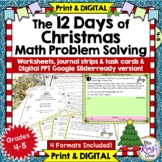 12 Days of Christmas Math Word Problem Solving Holiday Fun