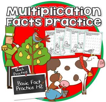 Christmas Multiplication- 12 Days of Multiplication  Fact