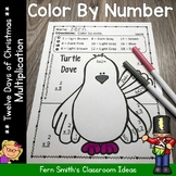 Christmas Color By Number Twelve Days of Christmas Multiplication