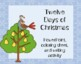 12 Days of Christmas Music Activity and PowerPoint