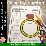 Christmas Color By Number Twelve Days of Christmas Subtraction