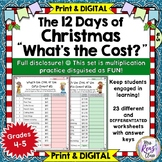 Christmas Math Computation 12 Days of Christmas What's the Cost of Those Gifts?
