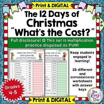 christmas math computation 12 days of christmas whats the cost of those gifts - 12 Days Of Christmas Cost