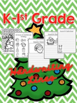 12 Days of Christmas Writing - Writing Activities for the Month of December
