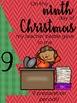 12 Days of Christmas for Your Teacher Bestie