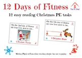 12 Days of Fitness - PE Christmas Activity