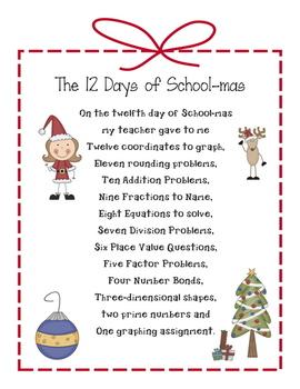 12 Days of School-mas: Math activities/problems