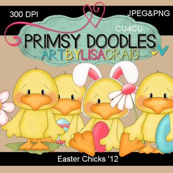 12-Easter Chicks 300 dpi Clipart