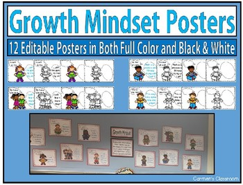 12 Editable Growth Mindset Posters - Full Color and Black & White
