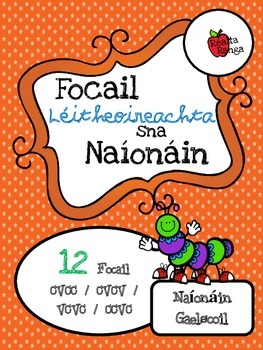12 Focail as Gaeilge - CVCC / CVCV / CCVC / VCVC - 12 Words in Irish
