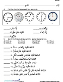 12 HOUR ACTIVITY PACK (ARABIC)