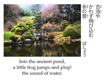 12 Haiku Poems from the Japanese Masters