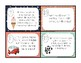 12 Long Division Task Cards