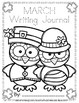 12 MONTHS Writing Journal Covers! Owl theme