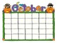 12 Month Calendar for Reading Logs, Discipline, or General