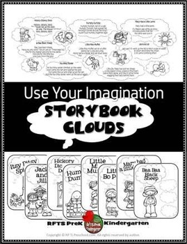 Use Your Imagination Storybook