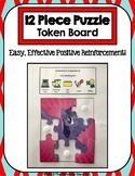 12 Piece Puzzle Token Board