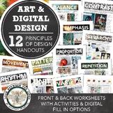 12 Principles of Design Worksheets for Introduction to Des