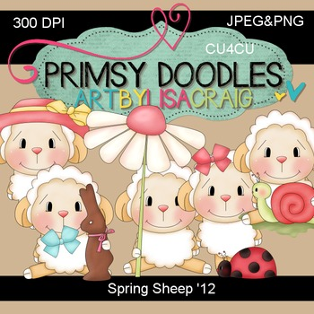 12-Spring Sheep 300 dpi Clipart