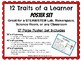 12 Traits of a Learner 3P's, 4C's, 5E's 27 Page Poster Set - STEM Lab/Classroom