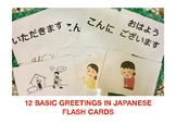 12 basic greetings in Japanese / Flash cards