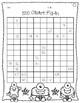 120 Chart Fill-In Freebie