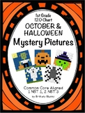 1st Grade 120 Chart October & HALLOWEEN Mystery Pictures 7-Pack