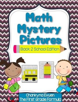 120 Chart Math Mystery Pictures: Back to School Number Sense (CC Aligned)