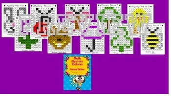 Math End of Year Review Fun!  120 Chart Math Mystery Pictures  Bundle!