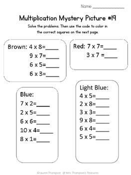Free Summer Mystery Picture Math Activities