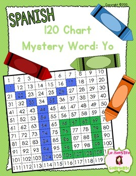 120 Chart Number Search: Mystery Sight Word FREEBIE: Yo (Spanish)