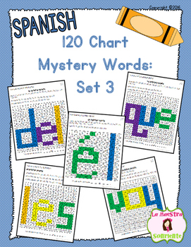 120 Chart Number Search: Mystery Sight Word Pack: Set 3 (Spanish)