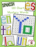 120 Chart Number Search: Mystery Sight Word Pack: Set 1 (Spanish)