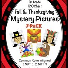 120 Chart Fall & Thanksgiving Mystery Picture 7-Pack