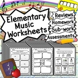 135 Elementary Music Worksheets - Tests, Quizzes, Class Work, Sub Work & More!
