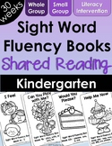 120 Shared Reading Sight Word (Heart Word) Kindergarten Fluency Books