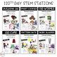 120th Day of School Activities   STEM Activities