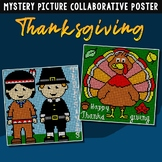 Collaborative Posters Thanksgiving Color Packet, Fun Center October Art Activity