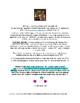 12th Grade Novel Unit ELA | The Five People You Meet In Heaven Novel Study