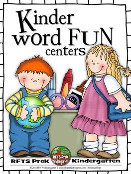 14 Kinder Word Work Centers