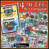 14 Posters -  Elements of Art. Printables. For Visual Art.